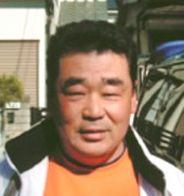 鈴木 章浩(すずき あきひろ)