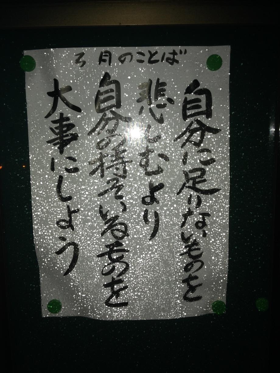 加藤 真一(かとう しんいち)