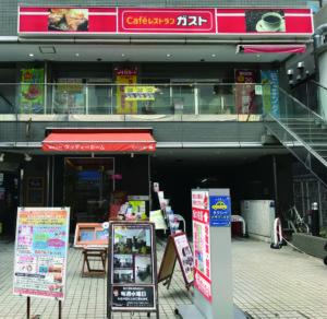 【三鷹店】店頭リフォーム相談会★