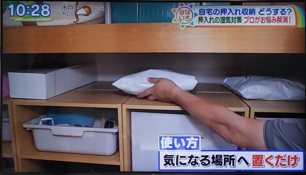 テレビ東京 炭八 通販